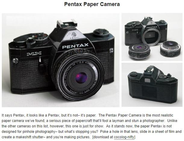 Pentax pinhole by cocolog-nifty